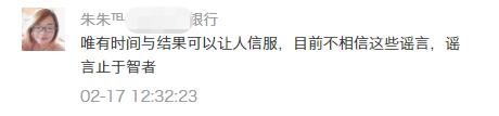 """收割数十万人几百亿,俞凌雄和刘阳却说做人开心最重要?万人""""血书""""举报俞凌雄"""