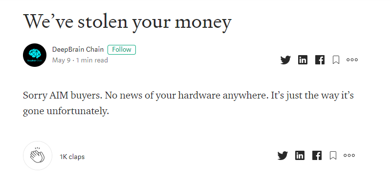 最嚣张项目方:我不仅偷了你的钱,我还要把你们当傻逼!