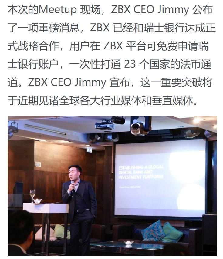 ZBX的X-PLAN星磐计划,恐怕是新盘计划?换了个域名又回来圈钱了!