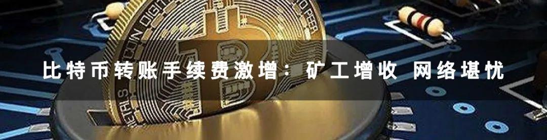 监管与市场夹击虚拟货币挖矿