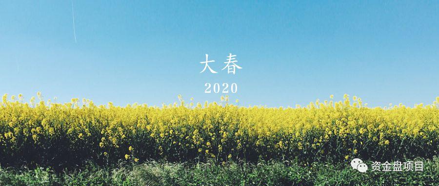曝光|5月份最新204个崩盘跑路,提现困难项目黑名单!