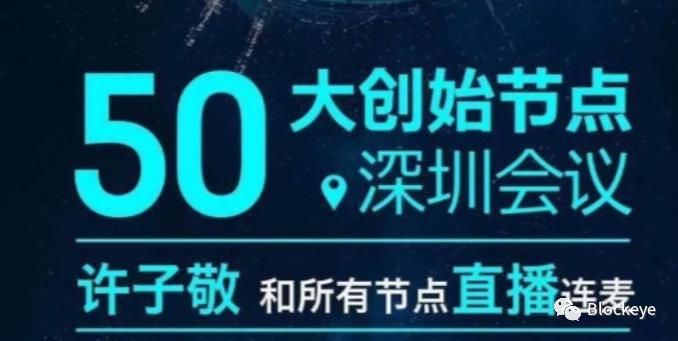 ODX彻底崩盘,许子敬联合知心上演币圈围剿韭菜记