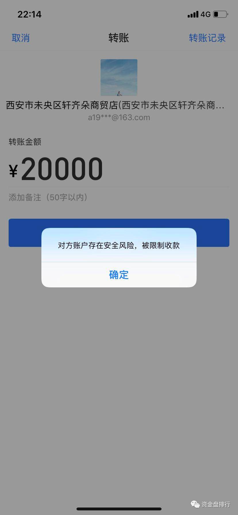 【曝光】火币OTC集体大封卡?洗H钱10000给20元好处费!