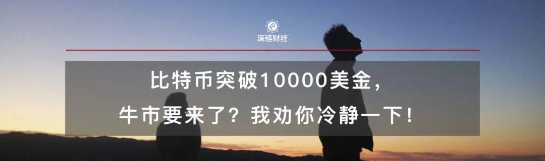 """上线半年4600万用户,借""""区块链""""敛财数亿元,秘乐短视频大起底!"""