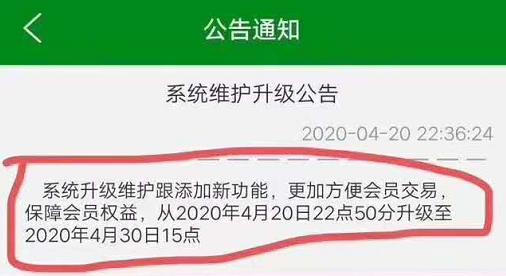 非洲矿业AMBC崩盘跑路,操盘手疯狂转移千万USDT!