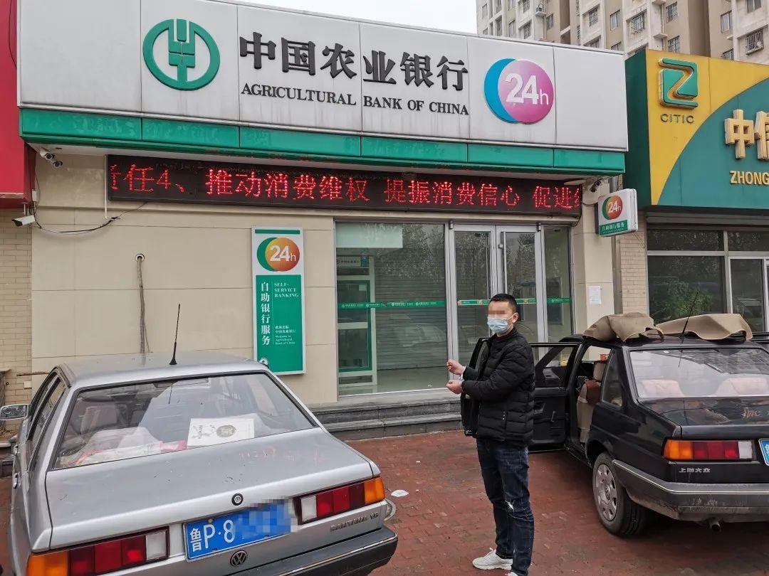 """【曝光】涉案金额达30亿元,警方破获特大""""跑分平台""""案"""