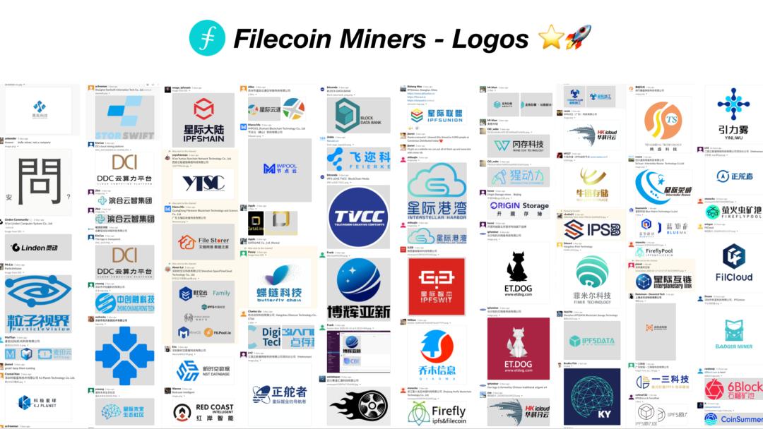 Filecoin主网还没上线,卖我矿机的公司就跑路了
