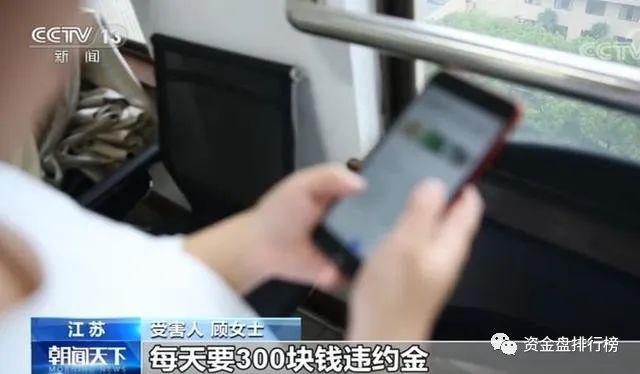 """【曝光】涉案资金4.8亿余元,江苏警方破获""""虚拟货币""""特大非法支付平台案!!!"""