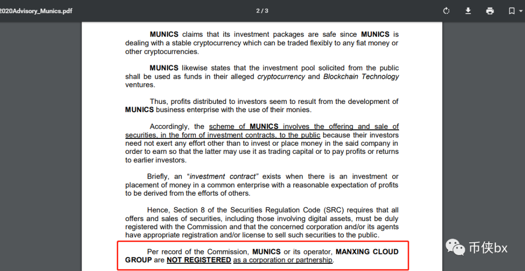 Munics满星云改名Monies Bank,赖彩云喜提诺贝尔和平奖?