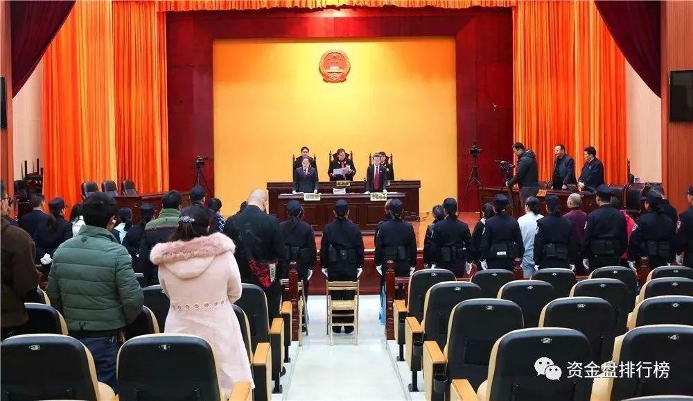 """【曝光】涉案金额5亿元,""""博鑫洗码""""湖北一传销团伙被公诉!!!"""