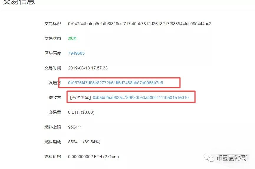 ZG交易所联合狗庄割韭菜,转移资产准备跑路了大家远离!插图(14)