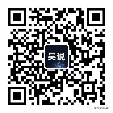 """独家:云算力Miningzoo疑跑路 假冒策源投资借口中东局势 所有""""矿场""""归0"""