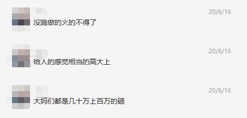 【曝光】去年崩盘的Onlychain奥力橙,又再度开启收割模式!