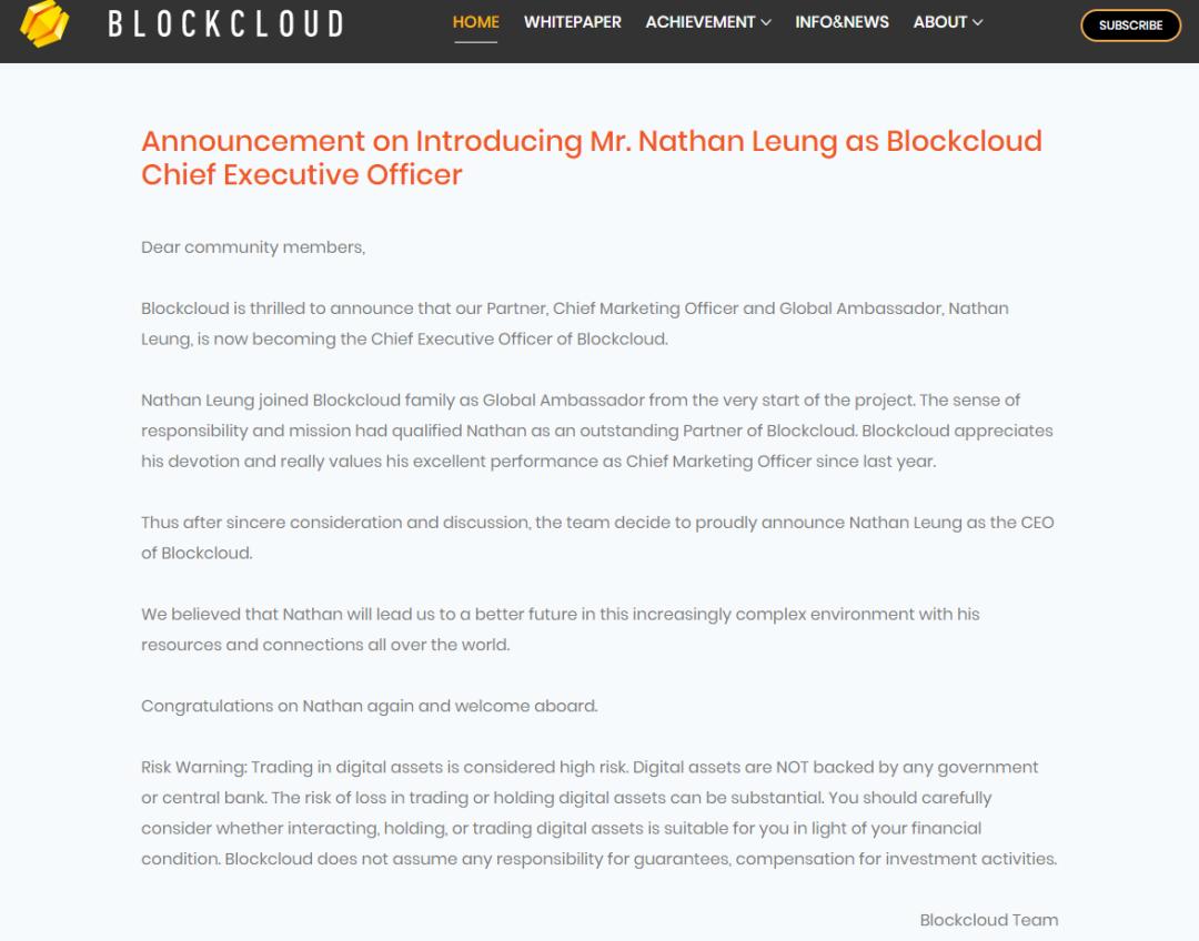 OKEx的第一个IEO项目BLOC崩盘,虚假宣传擅改锁仓涉嫌诈骗!