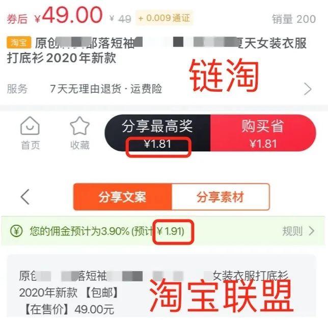 """下一个""""趣步""""崛起:宣称""""购物省钱"""",年化收益率300%,吸引600万韭菜"""