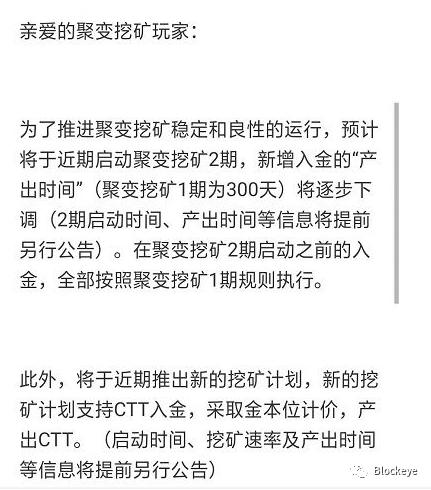 CITEX交易所割完韭菜真跑路,幕后老板刘晓东诺言成笑话