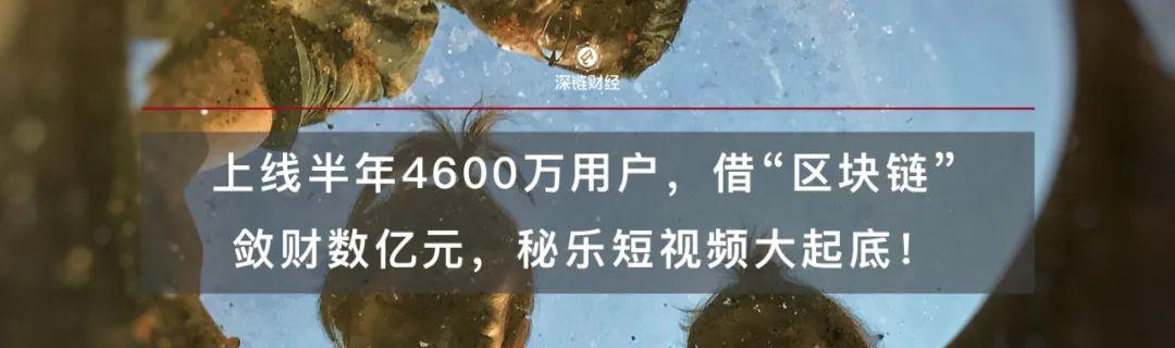 Uniswap大赌场:比lCO疯狂,6天10万倍,跑路归零一小时