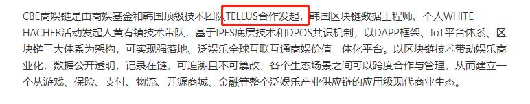 第一批卖IPFS矿机的已经进去了,融资数千万的矿机博辉亚新因资金盘暴雷!?