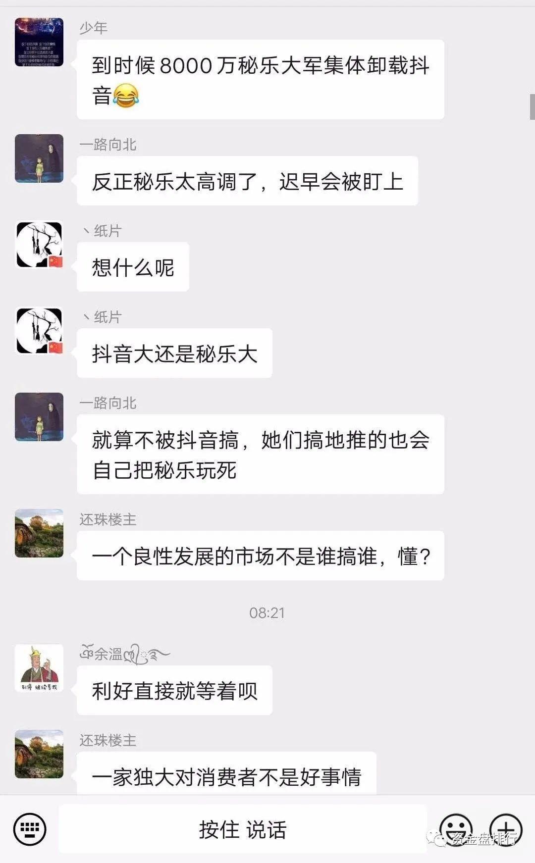 """【曝光】""""秘乐魔方""""公司被查封,冻结7亿资产全员200人被警方带走!!!"""