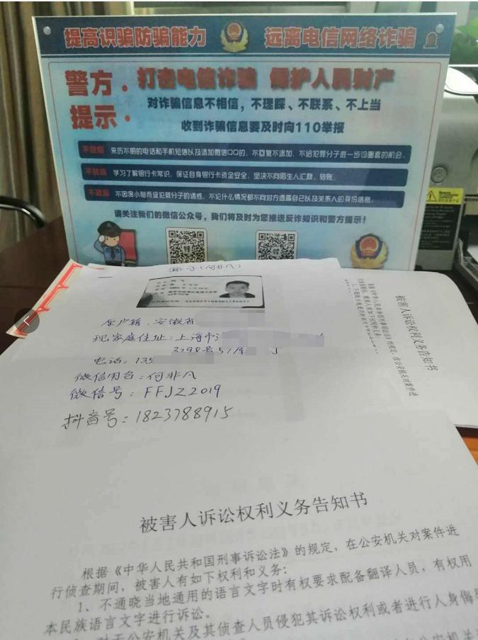火星人DFM又割一刀,速度维权!!!插图(30)
